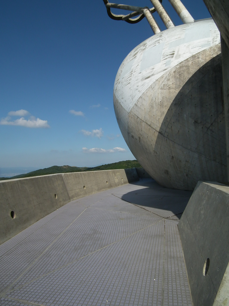 鹿児島観光案内所・輝北天球館