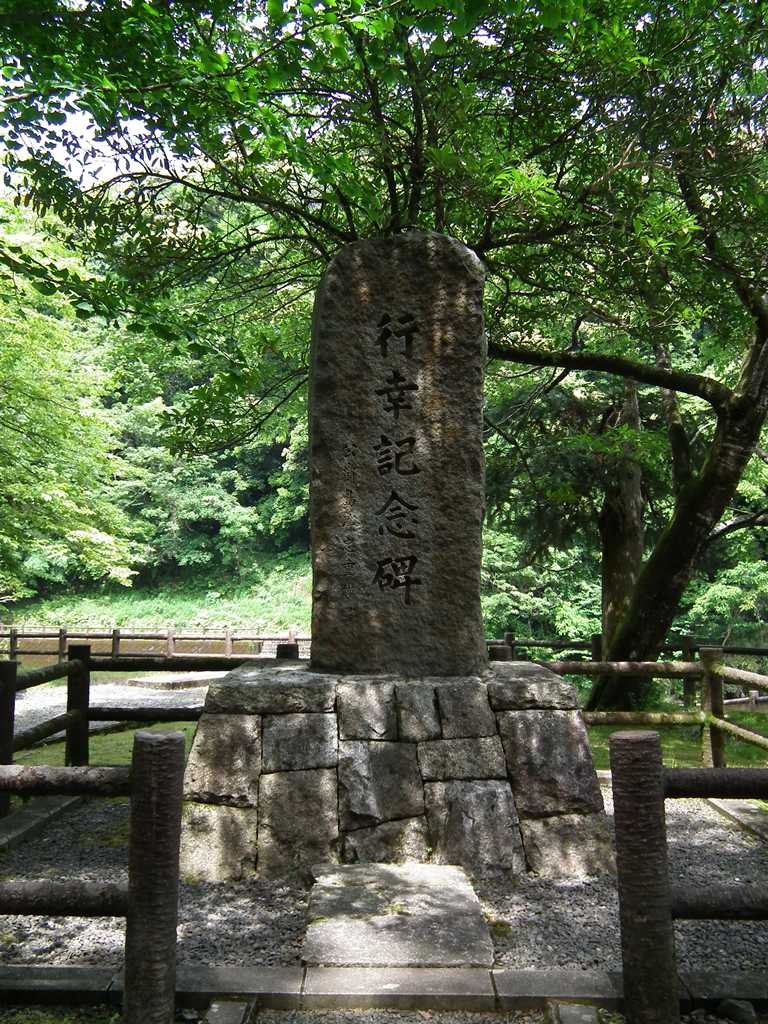 鹿児島観光案内所・吾平山稜