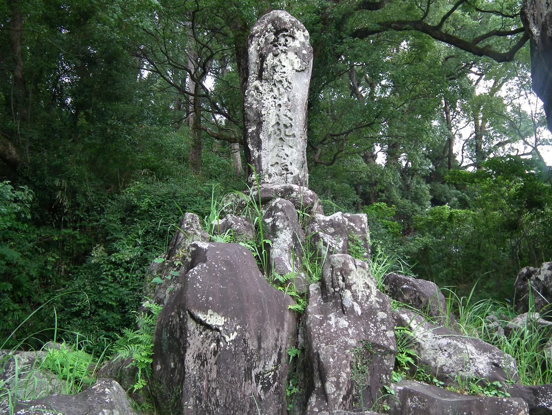 鹿児島観光案内所・蒲生 戦没記念碑群