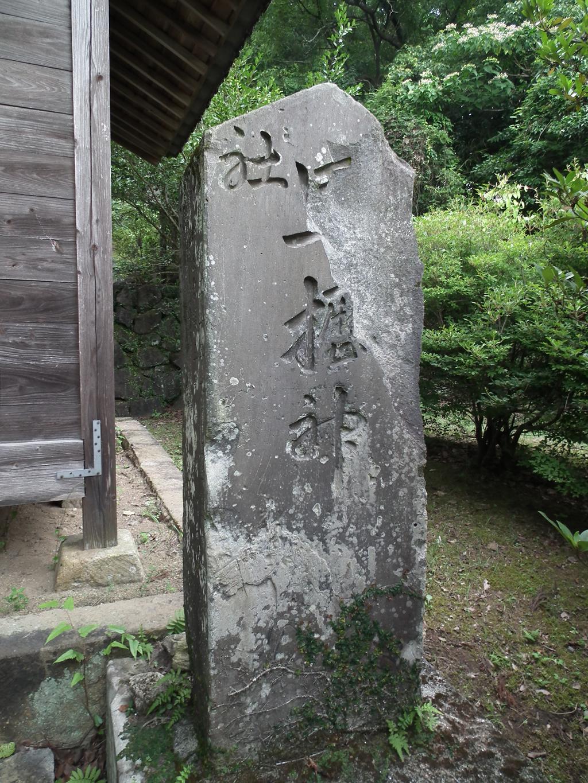 鹿児島観光案内所・馬櫪神